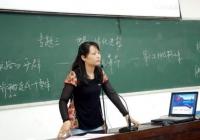 定州市招募银龄讲学计划讲学教师