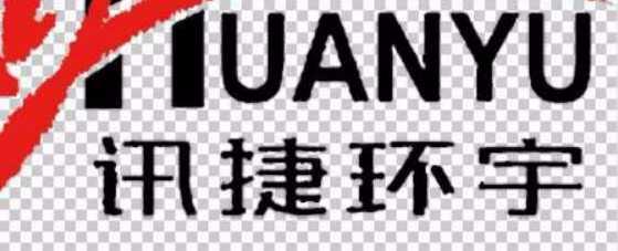 讯捷环宇定州分公司