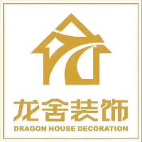 河北龙舍装饰工程有限公司
