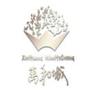 河北鑫皇房地产开发有限公司