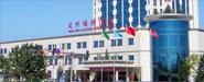 定州市中山国际酒店