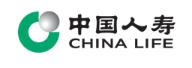 中国人寿保险公司定州分公司